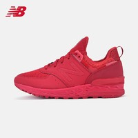 new balance MS574EMB 中性休闲运动鞋