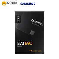 20日10点、新品发售:SAMSUNG 三星 870 EVO SATA3.0 2.5英寸SSD固态硬盘 1TB