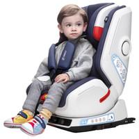 360兒童安全座椅 汽車智能安全座椅 適合9個月-12歲 isofix接口 智能頭等艙 智慧藍