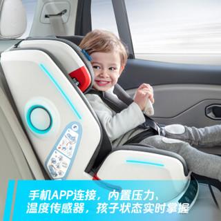 360儿童安全座椅 汽车智能安全座椅 适合9个月-12岁 isofix接口 智能头等舱 智慧蓝