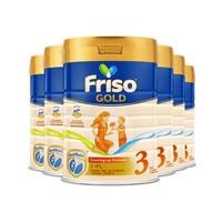 Friso 美素佳儿 新加坡版 成长配方奶粉 3段  900g*6罐