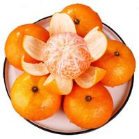 水果蔬菜 广西沃柑 净含量2.4kg *2件