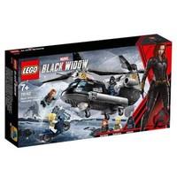 LEGO 乐高 漫威超级英雄系列 76162 黑寡妇直升机追逐