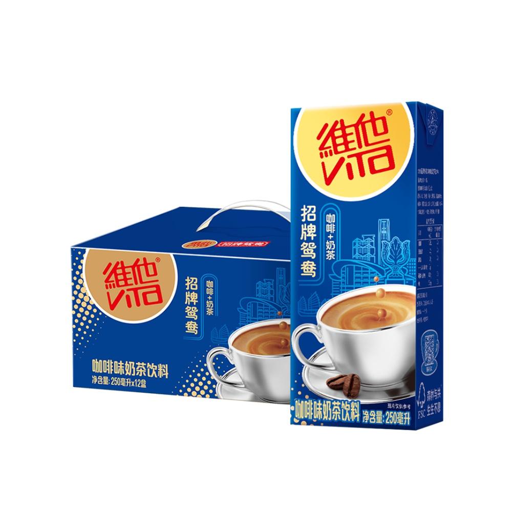 20日0点、88VIP : 维他 鸳鸯奶茶 250ml*12盒 *5件