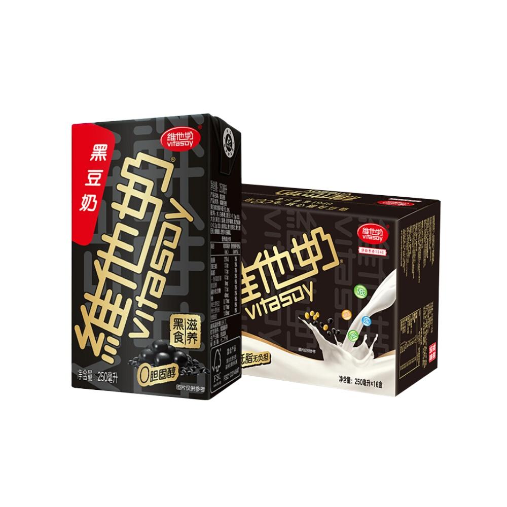Vitasoy 维他奶 黑豆奶 250ml*16盒 *7件
