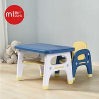曼龙儿童写字桌椅幼儿园宝宝游戏塑料小书桌家用玩具学习桌椅套装 柠檬黄