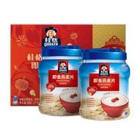 QUAKER/桂格 即食燕麦片双罐礼盒装 1000克*2罐 *3件 +凑单品