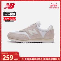 New Balance NB官方中性COMP100系列MLC100YA休闲鞋 *3件