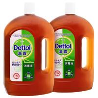 Dettol 滴露 消毒液 1.8L*2瓶  *2件 +凑单品