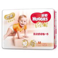 HUGGIES 好奇 金装 婴儿拉拉裤 XL40 *3件