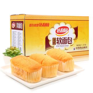 达利园法式软面包香奶味3斤箱装早餐手撕面包饼干蛋糕零食大礼包早餐食品点心礼盒