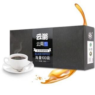 云潞速溶即溶黑咖啡无蔗糖燃低脂美式防弹特浓原味纯苦咖啡粉100袋/盒冷热双泡云南咖啡 *12件