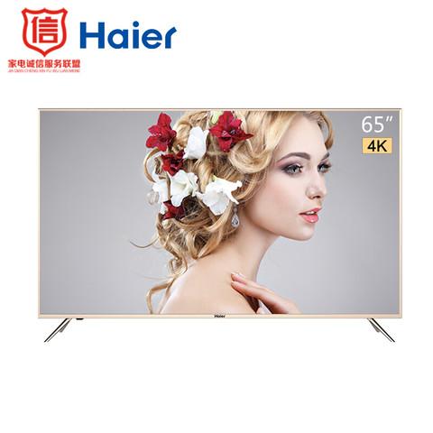 苏宁海尔LU65C51 65英寸智能语音网络液晶平板电视官方旗舰店