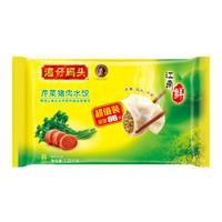 湾仔码头 芹菜猪肉水饺 1.32kg 66只 *5件