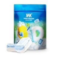 XAX 洗碗机专用洗涤剂 20g*30块*3袋装