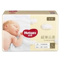 HUGGIES 好奇 金装 婴儿纸尿裤 L46片 *3件