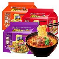 88VIP:Tingyi 康师傅 劲爽方便面 5袋装
