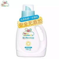 Liby 立白 婴元素 婴儿柔护洗衣液 1KG *10件