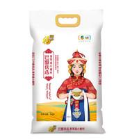 有券的上:福临门 巴盟优选多用途小麦粉  5kg +凑单品