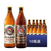 必买年货:PAULANER 保拉纳啤酒混合装 500ml*10瓶 *2件 +凑单品