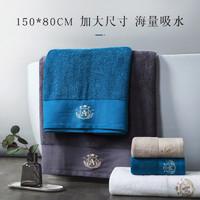 IPUVAN 爱普万 浴巾 皇室甄选 150*80cm 700g