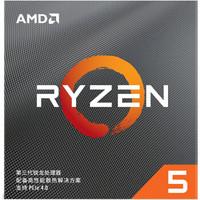 AMD 锐龙 R5-3600 盒装CPU处理器 3.6GHz