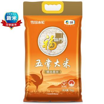 福临门 五常长粒香米 东北大米  5kg +凑单品