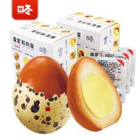 咚咚 蛋定鹌鹑蛋 150g*2盒