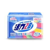 活力28 洁净炫彩洗衣皂 202g*2块