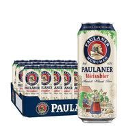 PAULANER 保拉纳 小麦啤酒 500ml*24听 +凑单品