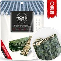 京东PLUS会员、有券的上:玄谷村  酥香芝麻海苔夹心脆  23g *7件
