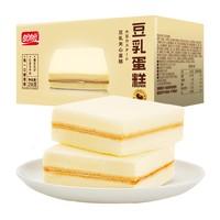 88VIP、抄作业:盼盼豆乳蛋糕256g+阿贝多酸奶200g*9+三元芭缔欧酸奶200g*24+三元极致低脂250ml*12 +凑单品