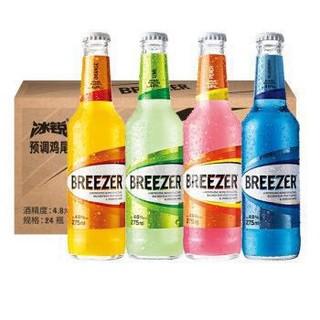 BREEZER 冰锐 洋酒 4.8°朗姆预调鸡尾酒  275ml*24瓶