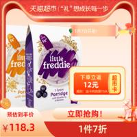 LittleFreddie 小皮 婴儿藜麦+蓝莓米粉 2盒