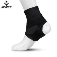 RIGORER 准者 Z319130502 专业篮球运动脚腕护踝 *2件