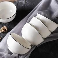 曼达尼 欧式黑线圆碗 4.5英寸 4个装