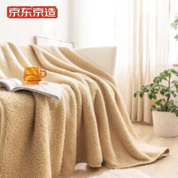 J.ZAO 京东京造 加厚珊瑚绒毯子 150*200cm