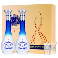 YANGHE 洋河 梦之蓝M1-52度 500ml*2瓶