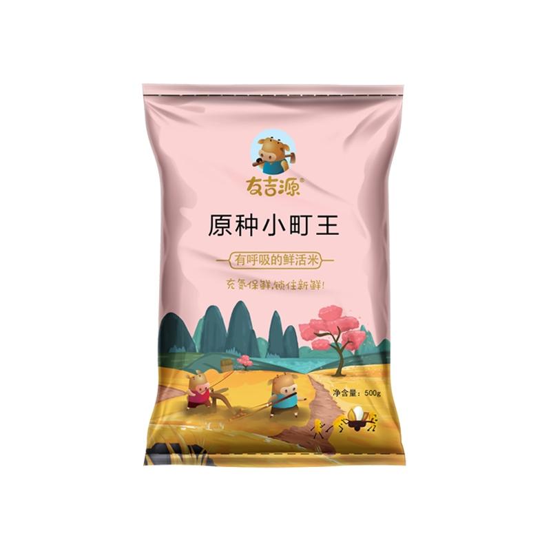 友吉源  原种小町珍珠米 5kg *2件