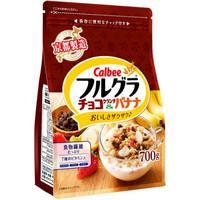 Calbee 卡乐比 水果麦片 巧克力曲奇风味 700g *3件