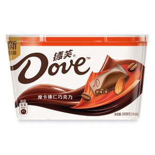 有劵的上 : Dove 德芙 摩卡榛仁巧克力分享碗装 243g *3件