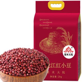柴火大院  黑龙江红豆 2kg *2件