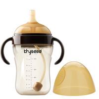 世喜  宝宝PPSU带重力球学饮杯 300ML+凑单品