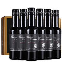 智域 印迹187 干红葡萄酒 187ml*6瓶