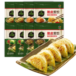 bibigo 必品阁 韩式煎饺 250g*8包
