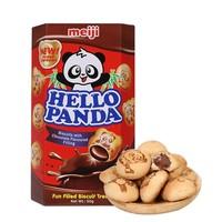meiji 明治 小熊饼干 50g*4盒