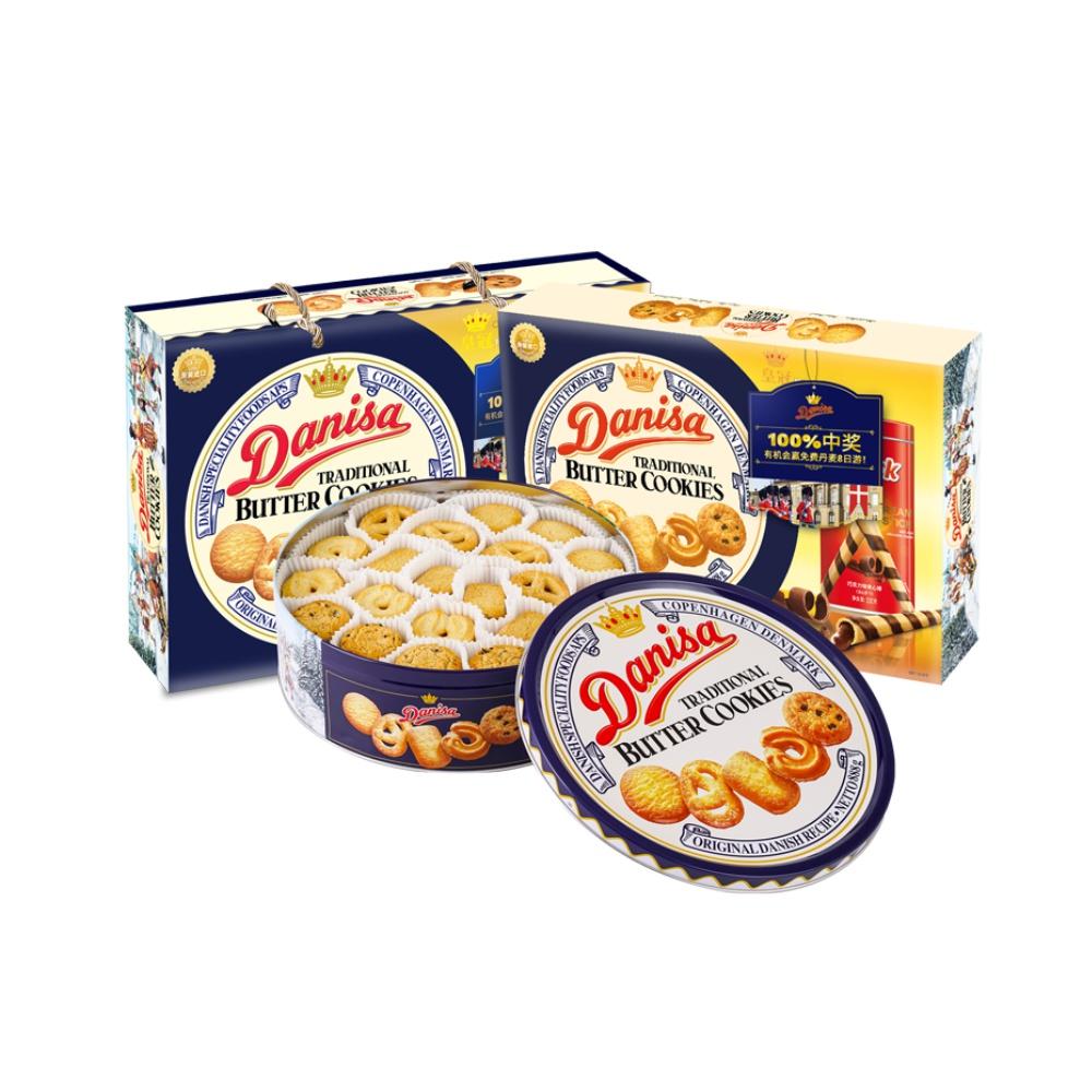 Danisa 皇冠丹麦曲奇 饼干 888g *3件