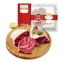 京东PLUS会员、限上海:HUADONG 华东 原切牛腱子 净含量1kg *2件
