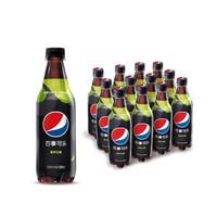 京东PLUS会员、限地区:Pepsi 百事可乐 无糖 碳酸饮料 青柠味 汽水 中胶瓶 500ml*12瓶  *2件