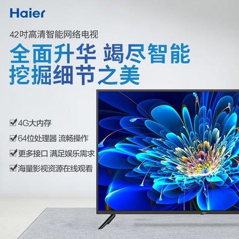 Haier 海尔 LE42M31 液晶电视 42英寸